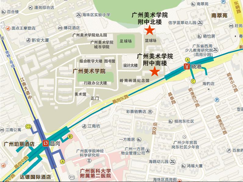 广州美术学院附属中等美术学校2019年招生简章
